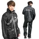 【飛銳 FairRain】新幹線時尚風雨衣~冷銳黑
