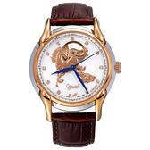 Ogival 瑞士愛其華  金馬奔騰雅仕真鑽機械腕錶(40mm)