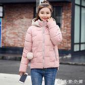 棉衣 6807# 秋冬羽絨棉服女短款連帽學生寬鬆棉衣小棉襖潮 優家小鋪
