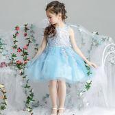 蓬蓬紗女童公主裙花童白色婚紗禮服藍色女孩演出服夏季 GB4454『愛尚生活館』