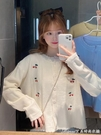 外套針織衫春秋季女薄款軟糯溫柔風外搭長袖開衫上衣勾花外套 快速出貨