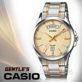 CASIO 卡西歐手錶專賣店 MTP-1381G-9A 指針男錶 不鏽鋼錶帶 金色錶面 MTP-1381G