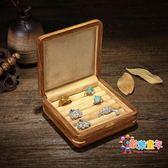 花梨木紫檀木純實木袖扣盒珠寶戒指盒收納盒耳釘戒指首飾盒子