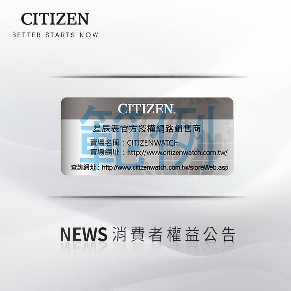 CITIZEN 星辰 光動能 (EW2458-15N)  Hebe限量款 簽名款/ 情人節款