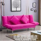 小戶型沙發出租房可摺疊沙發床兩用臥室公寓簡易沙發客廳懶人布藝 NMS名購新品
