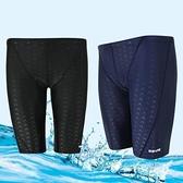 男士泳褲 五分泳褲男 泡溫泉 速幹競速男士中腿專業訓練游泳褲有大碼