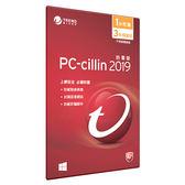 【TREND 趨勢】PC-cillin 2019 防毒版 三年一台 隨機搭售版