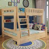 實木兒童床上下床雙層床高低床子母床學生床上下鋪床宿舍成人木床 YXS優家小鋪