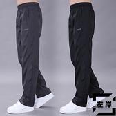 運動褲男休閒長褲衛褲薄款寬鬆加大碼直筒褲【左岸男裝】
