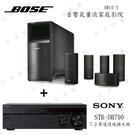 Sony 新力 STR-DH790 + ...