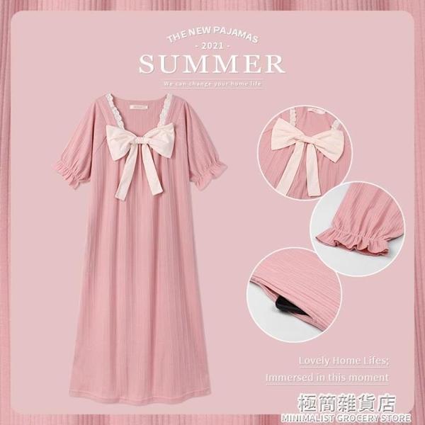 2021年新款睡裙女夏季薄款純棉短袖學生睡衣春夏寬松公主風連衣裙 極簡雜貨