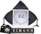 【EC數位】商品攝影套裝組 E27燈罩組 50cm 攝影棚 70cm 燈架 50X70 cm 柔光箱 免去背攝影棚 PHT05