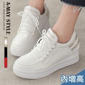 現貨休閒鞋-韓系雙條紋內增高休閒鞋