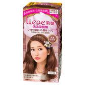 Liese莉婕泡沫染髮劑-亮澤棕色【康是美】
