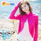 UV100 防曬 抗UV-涼感簡約開襟立...