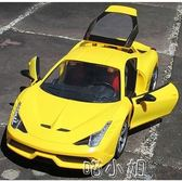 玩具車遙控車充電可開門帶燈光漂移搖控汽車賽車跑車模型男孩兒童玩具車 igo 喵小姐