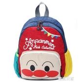 兒童包包時尚卡通面包超人雙肩包可愛幼兒園寶寶輕便書包親子背包『潮流世家』