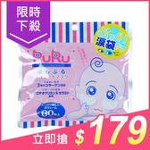 日本SPC PURU玻尿酸眼部集中淚袋修護眼膜(60枚入)【小三美日】原價$240