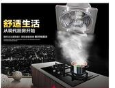 通風扇換氣扇排氣扇工業排風扇廚房管道6寸換氣扇衛生間靜音廁所通風扇220vLX聖誕交換禮物