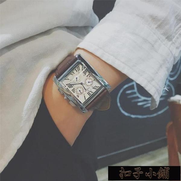 手錶同款手錶男潮流復古三眼長方形皮帶男學生石英表 【全館免運】