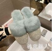 毛毛拖鞋女外穿2019秋冬新款穆勒鞋女平底水鉆包頭半拖鞋 XN8717【極致男人】