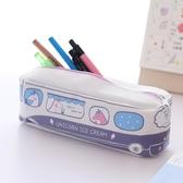 創意可愛巴士筆袋大容量文具袋