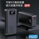 行動電源電池盒30000diy套件聚合物...