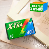 Norns Fuji X-tra 400膠卷底片 【135mm 負片】Norns