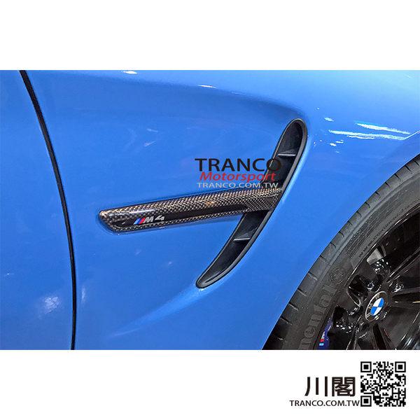 BMW F80 F82 M3 M4 側腮 葉子板 燈蓋 真空碳纖維 TRANCO 川閣