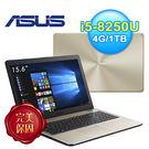 Asus 華碩 X542UN-0091C...