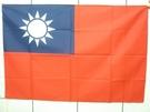 正6號國旗 1P062 宏吉(棉布)/一面入(定400) 96cm x 144cm-國