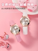 兒童指針手錶兒童手錶防水防摔指針式女童小學生中學生初中女孩韓版簡約電子錶 玩趣3C