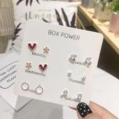 S925純銀針一周耳釘耳環簡約百搭個性禮盒套裝小眾設計秋冬禮物 韓小姐的衣櫥