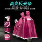 雨衣雙人摩托車防水電瓶兩側加長遮腳騎行【不二雜貨】