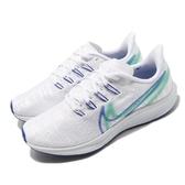 Nike 慢跑鞋 Air Zoom Pegasus 36 PRM Rise 白 紫 綠 女鞋 小飛馬 運動鞋 【ACS】 AV6259-100