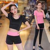 春夏季瑜伽服套裝女2018新款專業運動跑步健身房短袖短褲速干顯瘦gogo購