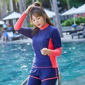 韓版女加大碼長袖長褲分體泳衣 200斤胖MM防曬浮潛水服運動游泳衣