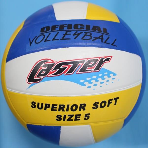 CASTER 三色排球 5號排球/一個入{促230} 一般標準 彩色排球~群