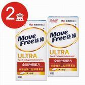 ~2入促銷組~美國製【Schiff】 Move Free益節加強型 迷你錠(非變性第二型膠原蛋白)30錠/盒