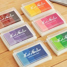 【萊爾富199免運】糖果色漸變彩色水性印泥 漸層彩虹印泥 DIY印章必備