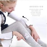 女童連褲襪夏新款幼兒連體襪小孩襪白色兒童打底褲襪 雙十二全館免運