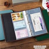 票據機票旅行門票收納紀念冊電影票收集冊火車票收藏冊拍立得相冊 居家家生活館