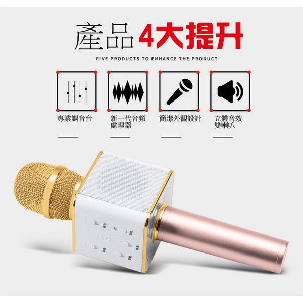DAWISE KS21-A藍牙無線K歌麥克風(內建雙喇叭立體音效)(顏色隨機出貨)