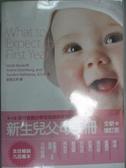 【書寶二手書T6/保健_IHL】新生兒父母手冊_劉慧玉、杜墨瑋