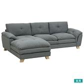 ◎布質右躺椅L型沙發 N-DOLCE LC DGY NITORI宜得利家居