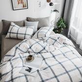 四件套-純棉四件套全棉條格床品套件1.8/1.5m床上用品被套床單宿舍三件套