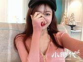 【現折200】 毛衣 性感V領修身長袖針織衫女生純色簡約打底上衣
