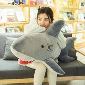 大鯊魚毛絨玩具公仔玩偶抱枕白鯊抱著睡覺的布娃娃兒童女生禮物【櫻花本鋪】