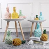 北歐創意菠蘿家居飾品ins房間個性存錢罐樹脂擺設電視櫃裝飾擺件 igo 印象家品旗艦店