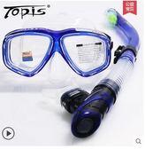 夏季全幹式三寶潛水鏡成人呼吸管套裝PLL3159【男人與流行】